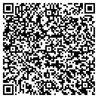 QR-код с контактной информацией организации ГПК № 31