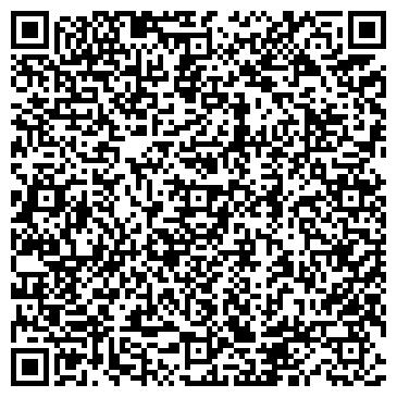 QR-код с контактной информацией организации ИП Ультима