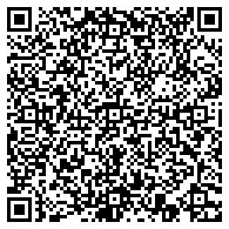 QR-код с контактной информацией организации ГПК № 48