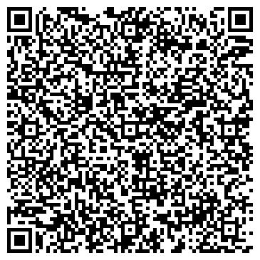 """QR-код с контактной информацией организации ИП Студия эстетики """"Relax"""""""