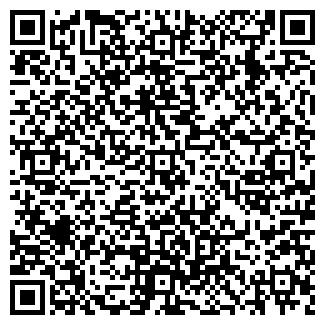 QR-код с контактной информацией организации ООО Шпаркі-Шкваркі
