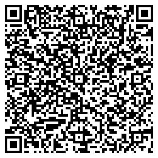 QR-код с контактной информацией организации ГСК № 21, 23