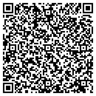 QR-код с контактной информацией организации ГСК № 39
