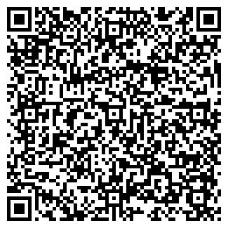 QR-код с контактной информацией организации СОСНОВЫЙ