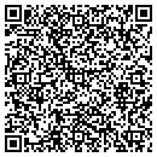 QR-код с контактной информацией организации ЮБИЛЕЙНЫЙ, ГСК