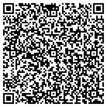 QR-код с контактной информацией организации ООО Компас
