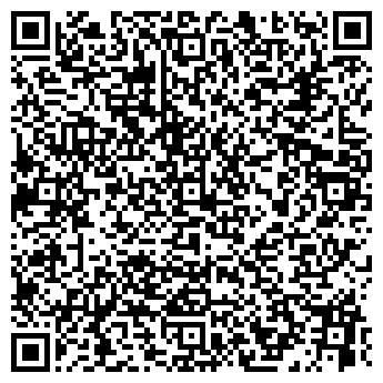 QR-код с контактной информацией организации АВТОСТОЯНКА № 99