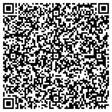 """QR-код с контактной информацией организации ООО Агентство недвижимости """"Олимп"""""""