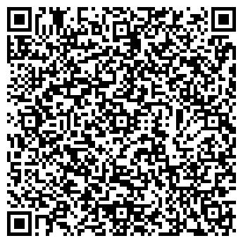 QR-код с контактной информацией организации ГСК № 6
