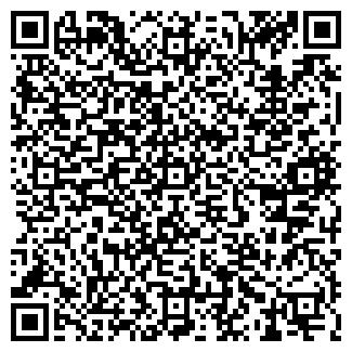 QR-код с контактной информацией организации ВИД ТОО