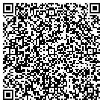 QR-код с контактной информацией организации ГСК № 17