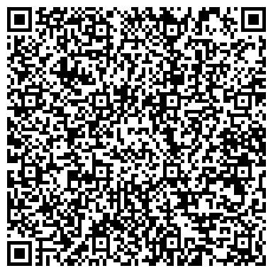 QR-код с контактной информацией организации ПРОФСОЮЗ РАБОТНИКОВ ВОДНОГО ТРАНСПОРТА РФ