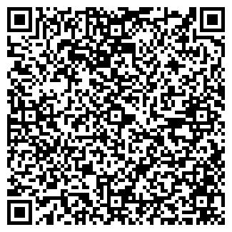 QR-код с контактной информацией организации ДОН МАР ТОО