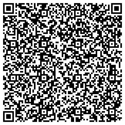 QR-код с контактной информацией организации ПРОФСОЮЗ  РОССИЙСКИХ ЖЕЛЕЗНОДОРОЖНИКОВ И ТРАНСПОРТНЫХ СТРОИТЕЛЕЙ