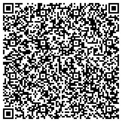 QR-код с контактной информацией организации ПРОФСОЮЗ РАБОТНИКОВ СТРОИТЕЛЬСТВА И ПРОМЫШЛЕННОСТИ СТРОИТЕЛЬНЫХ МАТЕРИАЛОВ