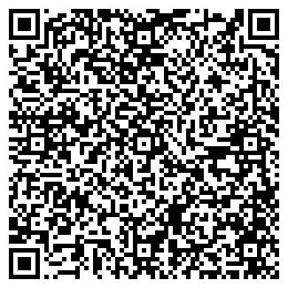 QR-код с контактной информацией организации КУРАЛАЙ ТОО