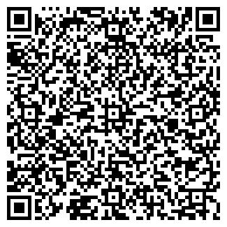 QR-код с контактной информацией организации АВТОСТОЯНКА № 108