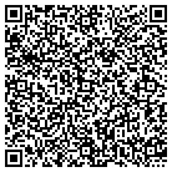 QR-код с контактной информацией организации АВТОСТОЯНКА № 140
