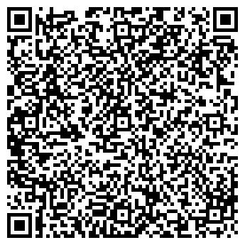 QR-код с контактной информацией организации АВТОСТОЯНКА № 141