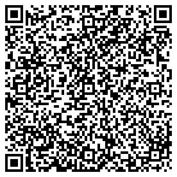 QR-код с контактной информацией организации АВТОСТОЯНКА № 142