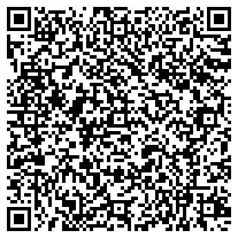 QR-код с контактной информацией организации ЭЛЬВИРА