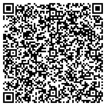 QR-код с контактной информацией организации БИРЮСИНКА-22