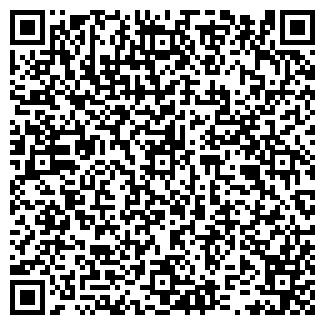 QR-код с контактной информацией организации ЖИГУЛИ