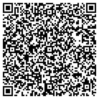 QR-код с контактной информацией организации У АЛЕКСАНДРА