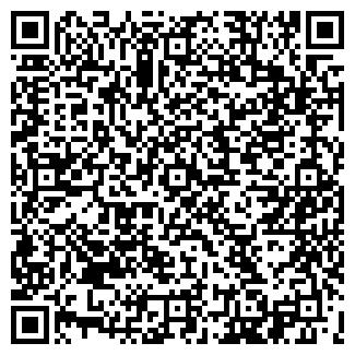 QR-код с контактной информацией организации ГСК-19