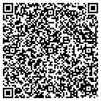 QR-код с контактной информацией организации ОРИОН, ГСК