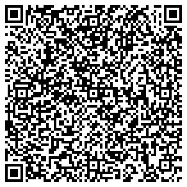 QR-код с контактной информацией организации ШТРАФНАЯ АВТОСТОЯНКА