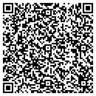 QR-код с контактной информацией организации STRATO