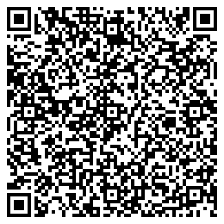 QR-код с контактной информацией организации ДИАНА