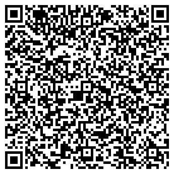 QR-код с контактной информацией организации РАМИТЭЛЬ