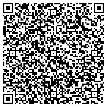 QR-код с контактной информацией организации ХИМЧИСТКА-ПРАЧЕЧНАЯ