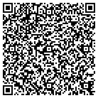 QR-код с контактной информацией организации ОНИКС-А
