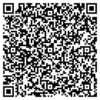 QR-код с контактной информацией организации ЛЮМИН