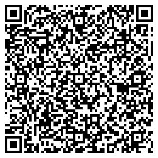 QR-код с контактной информацией организации СОЮЗ-16