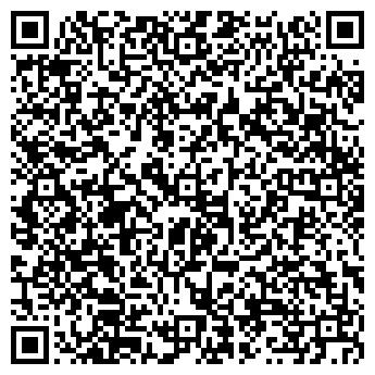 QR-код с контактной информацией организации РЭО ЛЫСКОВСКОГО РАЙОНА