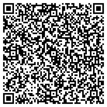 QR-код с контактной информацией организации КРАСНОСЛОБОДСКАЯ МПМК № 2