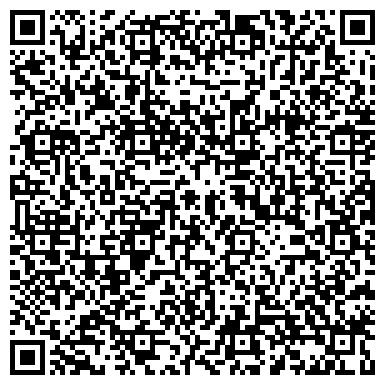QR-код с контактной информацией организации ОКТЯБРЬСКОЕ ЛЕСНИЧЕСТВО