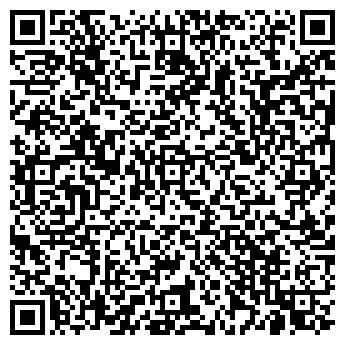QR-код с контактной информацией организации КРАСНОСЛОБОДСКИЙ ЛЕСХОЗ