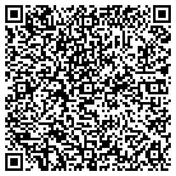 QR-код с контактной информацией организации ДЕТСКИЙ САД № 92