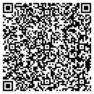 QR-код с контактной информацией организации СМАК НЬЮ ТОО