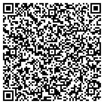 QR-код с контактной информацией организации КРАСНОСЛОБОДСКИЙ ПЕНЬКОЗАВОД