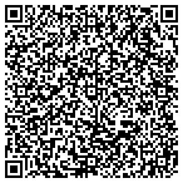QR-код с контактной информацией организации ООО Экспедиция