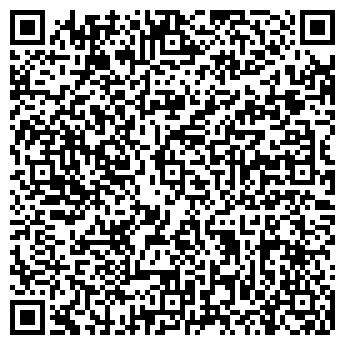 QR-код с контактной информацией организации ИП Uno.kz