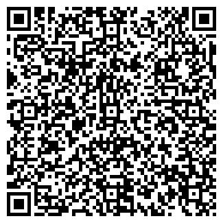 QR-код с контактной информацией организации СПУТНИК-1 ТОО