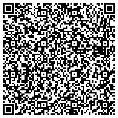 """QR-код с контактной информацией организации ООО Языковой центр """"Бигвиг"""""""