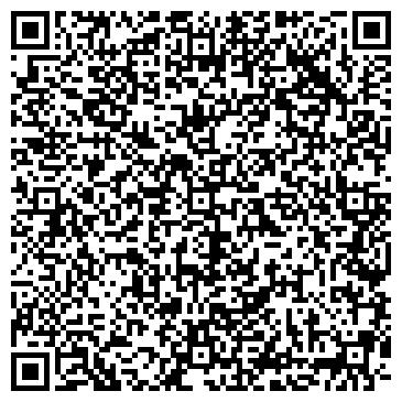 QR-код с контактной информацией организации ОДО Агромашсбыт